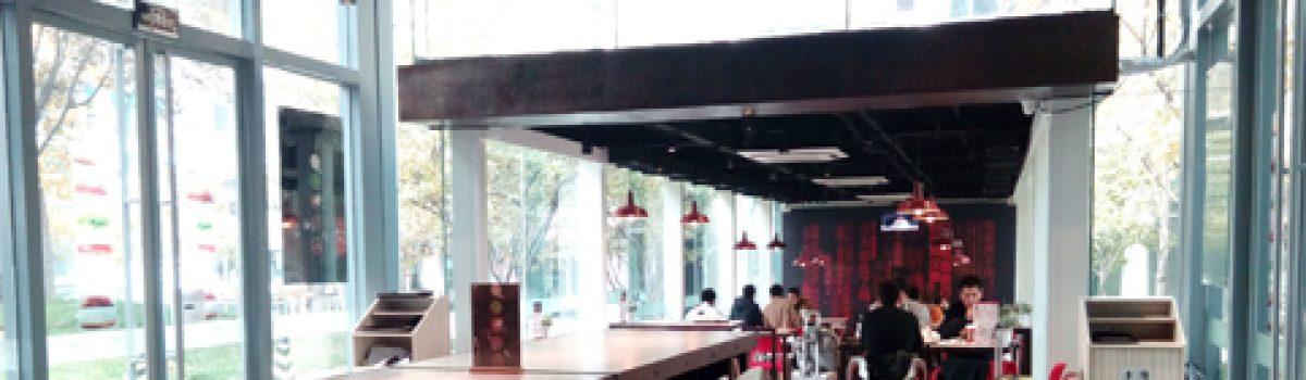 """Time Out Beijing: """"Eat it: Da Dong's duck burger"""""""