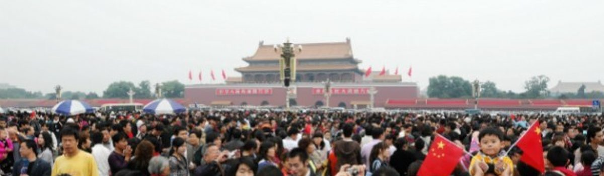 "Time Out Beijing: ""Forbidden City blacklists misbehaving tourists"""