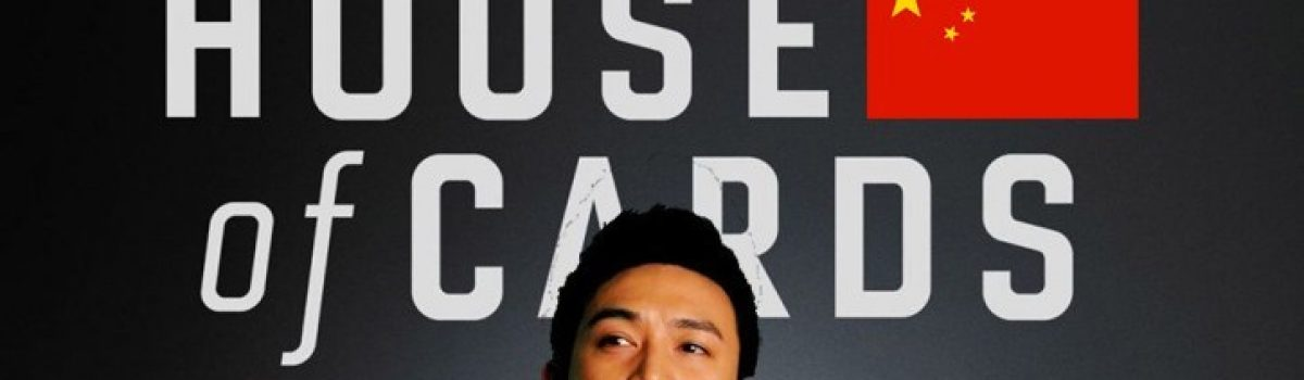 """City Weekend Beijing: """"Filming Starts for a Chinese House of Cards Series"""""""