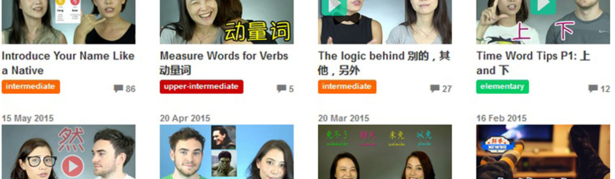 """City Weekend Beijing: """"6 of the Internet's Best Chinese Learning Tools"""""""